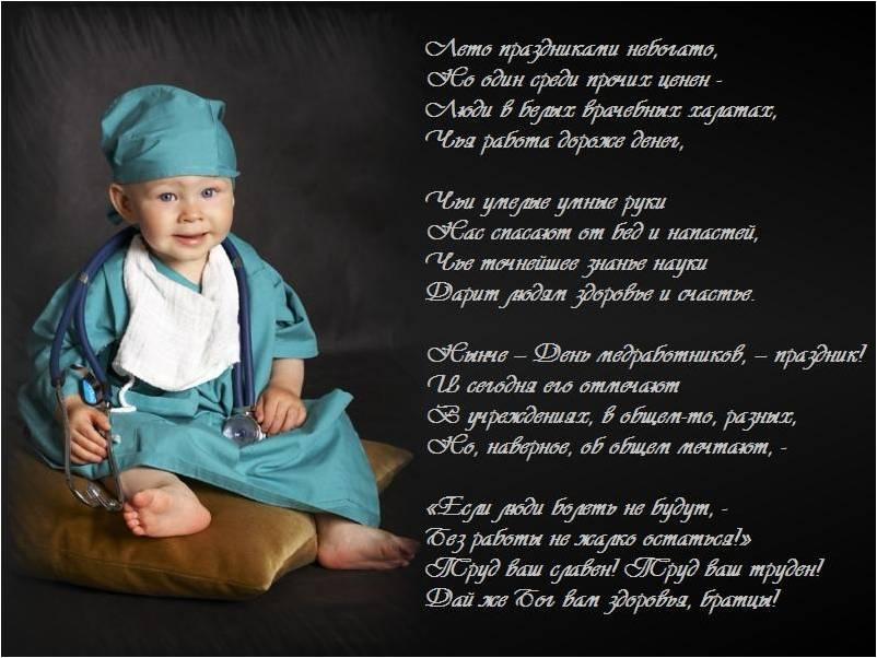 http://vylechim.ucoz.ru/_ph/1/257852848.jpg